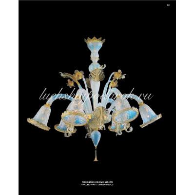 Люстра Опалина с золотом из Муранского стекла