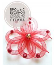 Брошь цветок с бусиной люме из муранского стекла